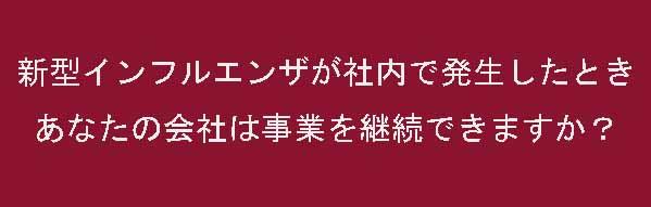 bcp01.jpg